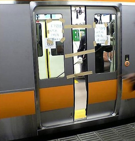A subway that tests the strength of adhesive tape